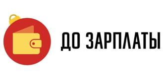 Logo-MFO-Zai-m-do-zarplaty