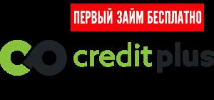 logo-creditplus2-1