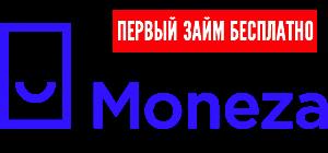 moneza-logo-aktsiya (1)