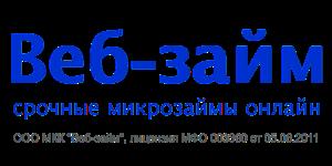 veb-zai-m-mfo-logotip-new