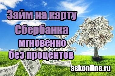 кредит под залог имеющейся недвижимости банк москвы
