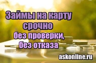 Доска объявлений кредит москва помощь