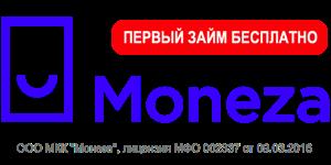moneza-mfo-logotip new