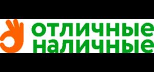 отличные наличные лого