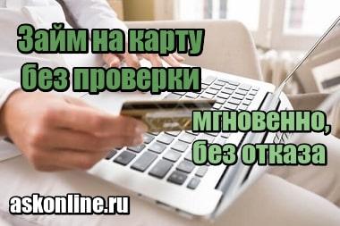 Хорошая связь кредит