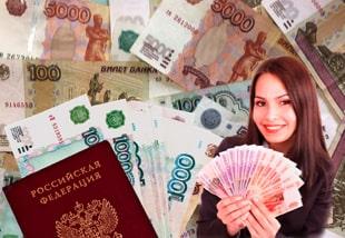 кредит на карту сбербанка онлайн срочно без отказа без проверки мгновенно безработным робокредит мфк займер компания требует оплатить долг