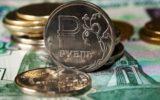 МФО Москвы - займы без отказа