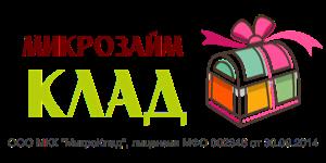 mikroklad-mfo-logotip 2019