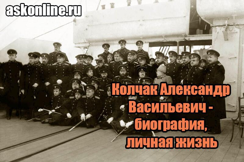Революция и правительство Колчака